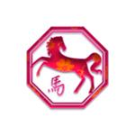 kitajski horoskop konj