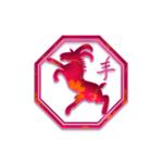 kitajski horoskop koza