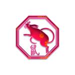 kitajski horoskop Podgana