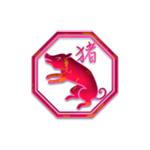 kitajski horoskop prašič