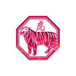 kitajski horoskop tiger