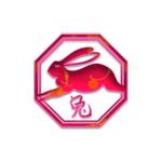 kitajski horoskop zajec